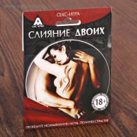 """821кш) Секс-игра """"Сияние двоих"""""""
