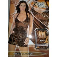 508ш) Платье «Соня»